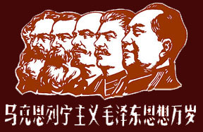 Long live Marxism-Leninism and Mao Zedong thought.